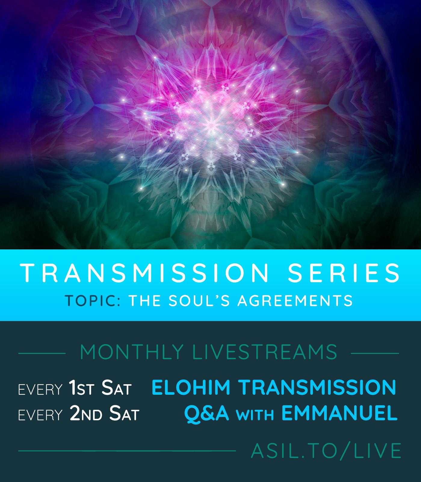 Transmission Series